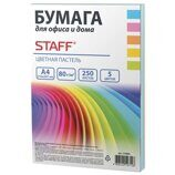 38406 Бумага Staff Color, А4, пастель 5цв,80г/м2,250л 110890