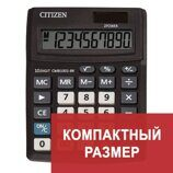 39600 Калькулятор CITIZEN настольный 10 разр.100х136мм. CMB1001BK