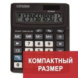 39604 Калькулятор CITIZEN настольный 12 разр.100х136мм. CMB1201BK